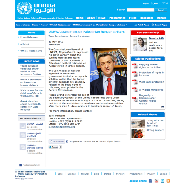 unrwa_statement_on_palestinian_hunger_strikers-unrwa.png