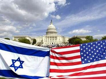 1292455030us_israeli_flags_congress.jpg
